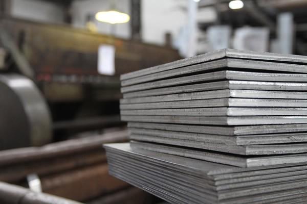 Comércio de Ferro e Aço